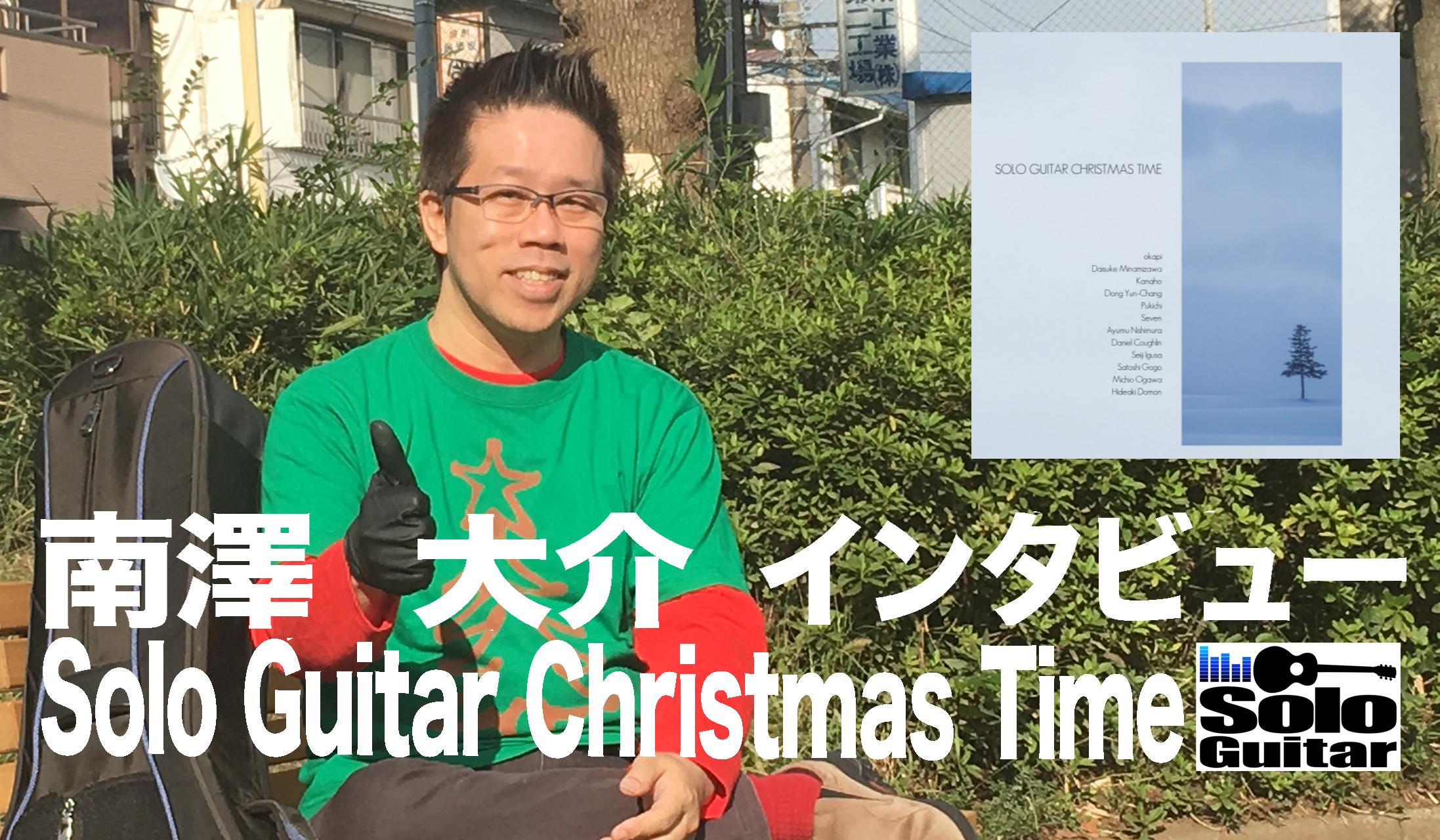 thumbnail-minamisawa