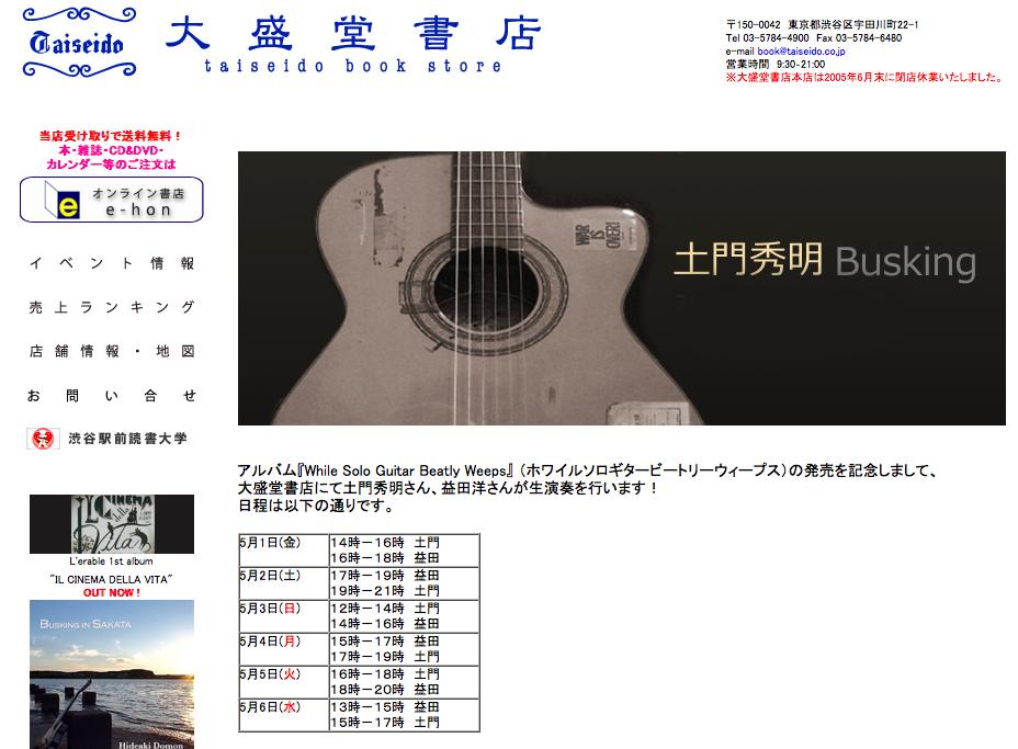 スクリーンショット 2015-05-01 16.53.51